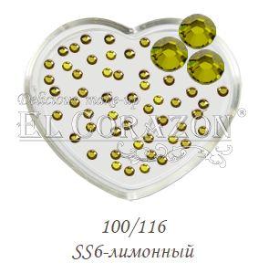 картинка El Corazon Стеклянные стразы для ногтей №100/116 магазин El Corazon+ являющийся официальным дистрибьюторо MoYou London в России