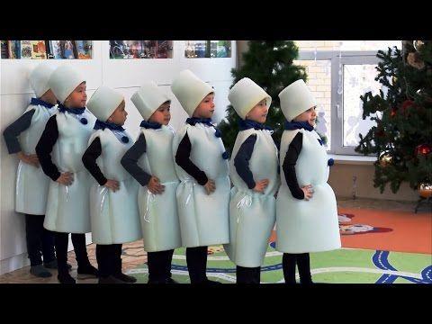Танец снеговиков - YouTube