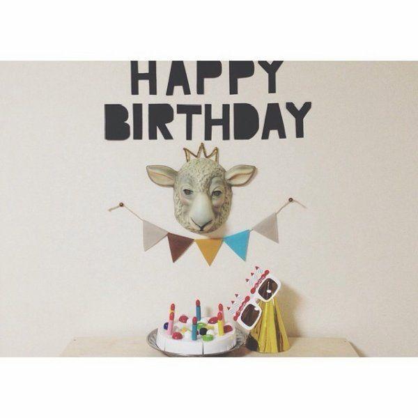 ハッピーバースデー♡おしゃれすぎる!子供の誕生日の壁飾り付けアルバム集   ギャザリー