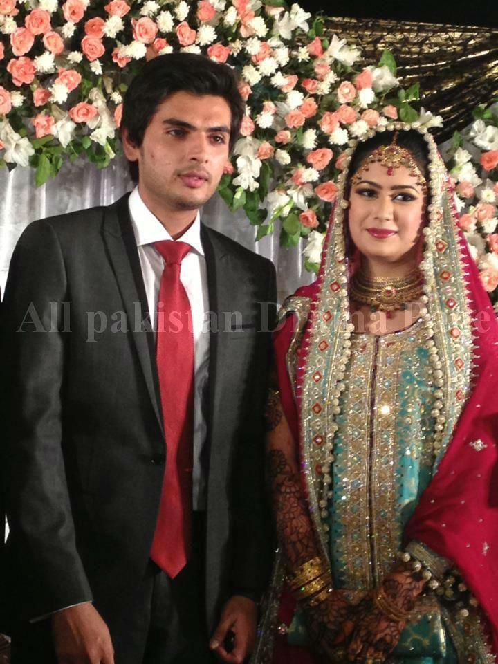 Pakistani Actor Wedding Pic