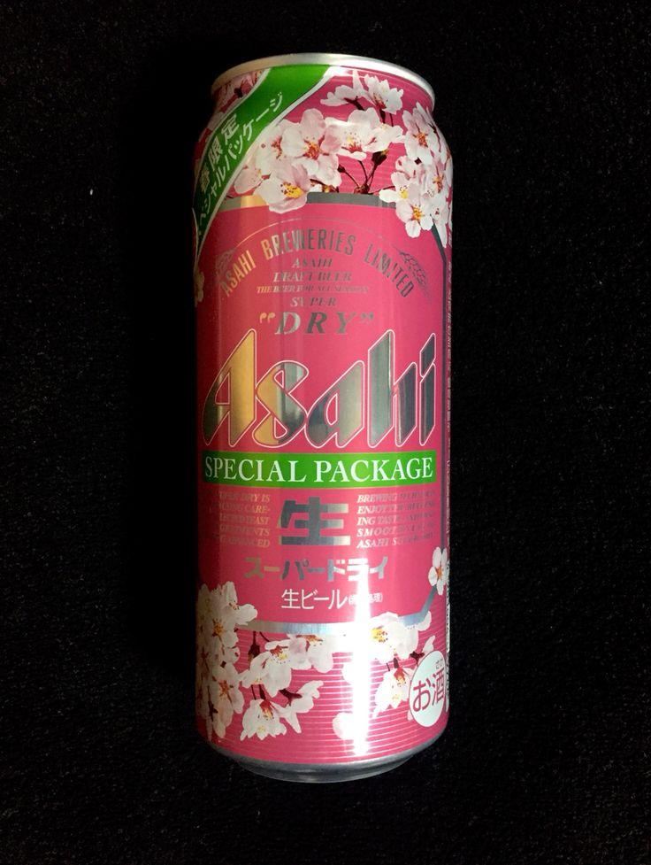 アサヒスーパードライ 桜バージョン