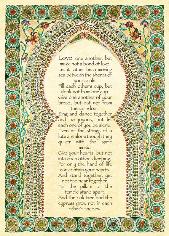 About Marriage by Kahlil Gibran - Romantic Gift - Romantic Art - Wedding Art - Anniversary Present - Poetry Print