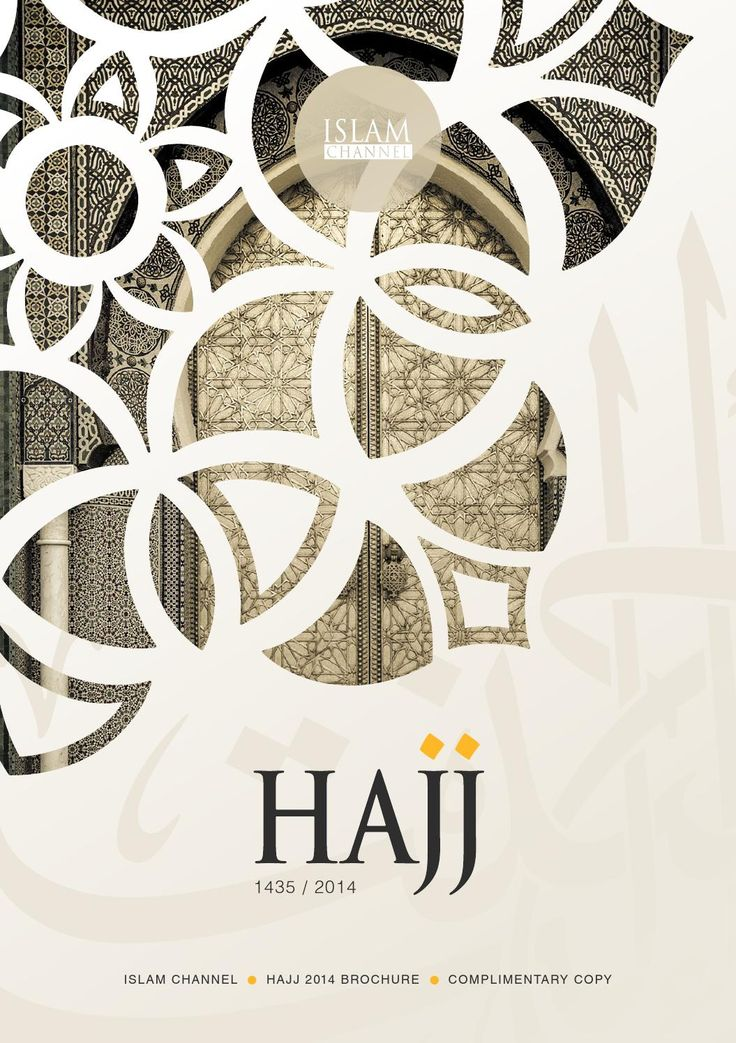 ISSUU - Islam Channel Hajj Brochure 2014 by Islam Channel