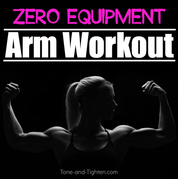 how to get bigger arms without weights