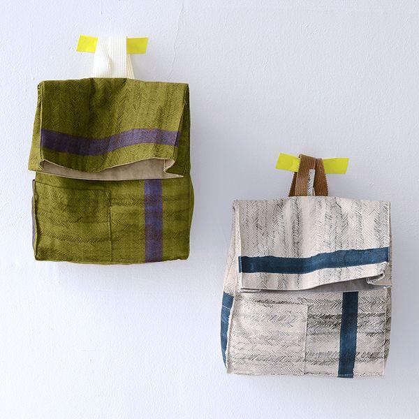 Nani IRO Backpacks