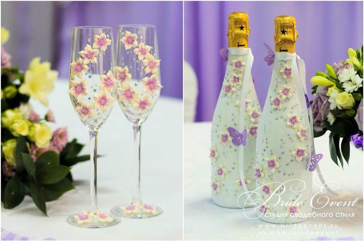 Свадебное шампанское и свадебные бокалы Bride Event