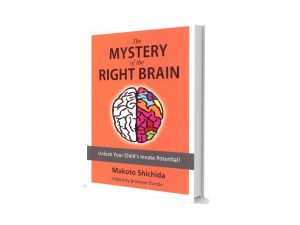 The Mystery of the Right Brain is an introduction to the Shichida Method and promoting early-learning in every child.