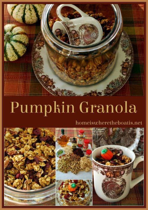 Pumpkin Granola, an easy & delicious solution for Thanksgiving weekend ...