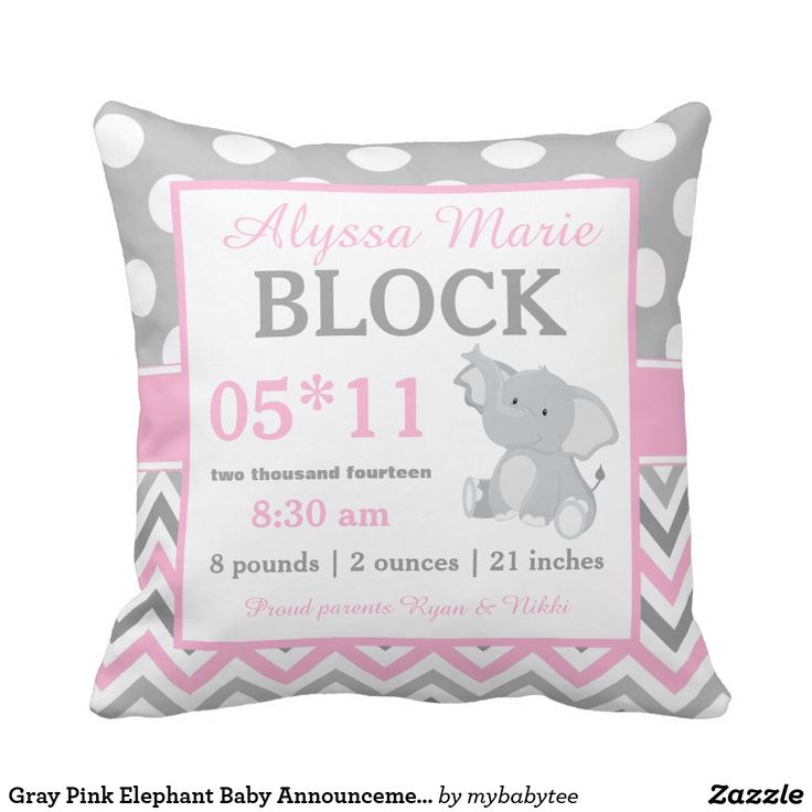 Gianna S Pink And Gray Elephant Nursery Reveal: 25+ Best Ideas About Pink Elephant On Pinterest