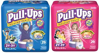 South Suburban Savings: TWO New HIGH VALUE Pull Ups Coupons! (STOCK UP Deal at CVS!)