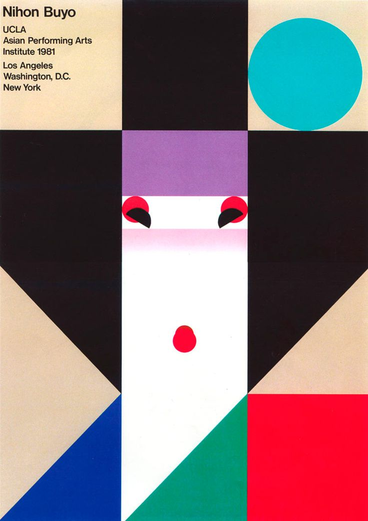 Ikko Tanaka the geisha in this poster is a combination of basic shapes e.g. round, square, triangle. ikko really keeps it simple and use a bold colour to draw a picture of a geisha.