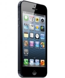 iPhone 5 Tipps und Tricks - Apple iPhone 5 - Apple und iPhone Forum