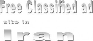 Free classified ads websites list in Iran for advertisements sell items and others