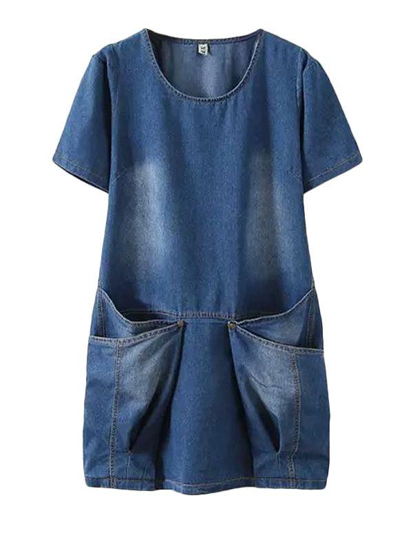 Plus Size Denim Short Dress