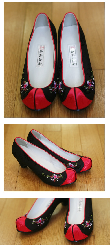 dandelion shoes, $24 HANBOK -accessories for korean clothes,dress. hanbok shoes,norigae,korean traditional accessory