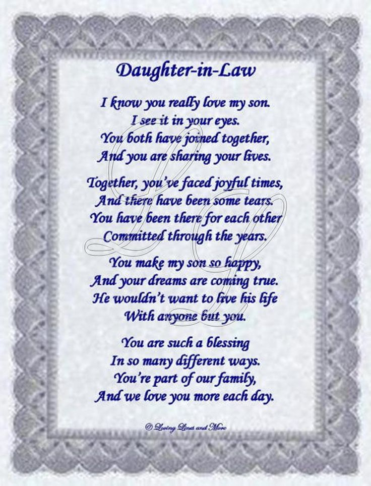 My Daughter In Law Poem | Daughter-in-Law Poem i love this!! Mariah is the best dil i could have ever asked for :0