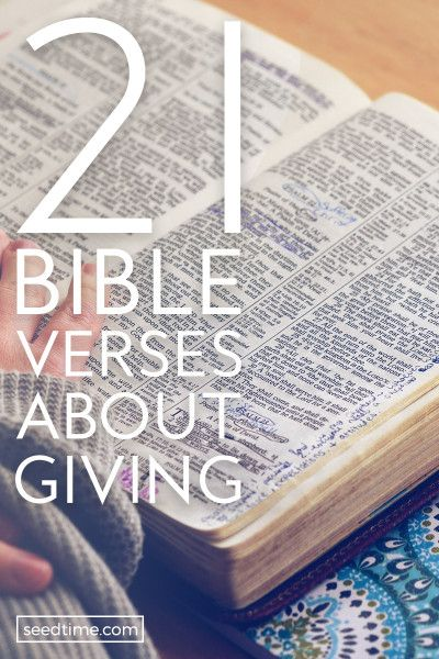 Home > Biblical Perspective > 21 Bible Verses About Giving It's that time of year again – I love Christmas! Can you imagine what it would be like without giving being such a major part of it?  If you are a bit jaded about Christmas (like we all can become sometimes) I encourage you to really step back and try to become joyful about your giving.  We have the opportunity to let the gifts we purchase be an obligatory purchase or we can choose to give a gift.  I think this was what Paul was…
