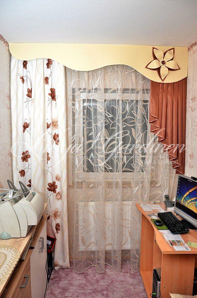 vorhang kinderzimmer eule verschiedene. Black Bedroom Furniture Sets. Home Design Ideas