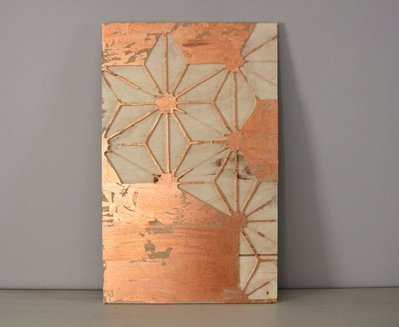 Large Wood And Copper Leaf Wall Hanging Copper Wall