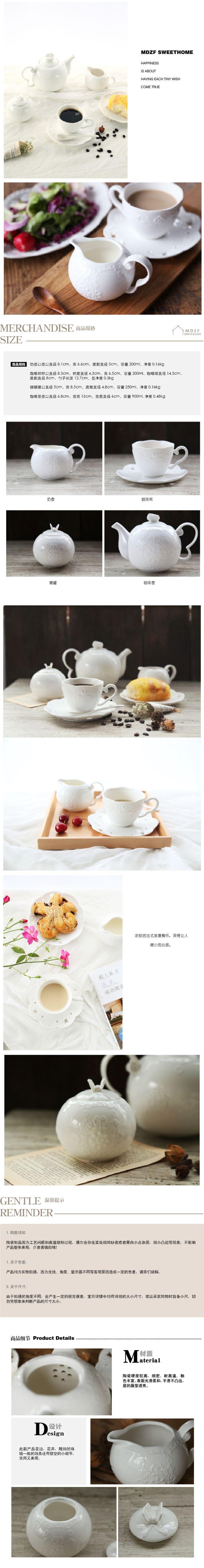 Мода кружева барельеф керамическая вырез серии кофе чашка с блюдцем набор фарфора послеобеденный чай кофе молоко банки кружка с лоток купить на AliExpress