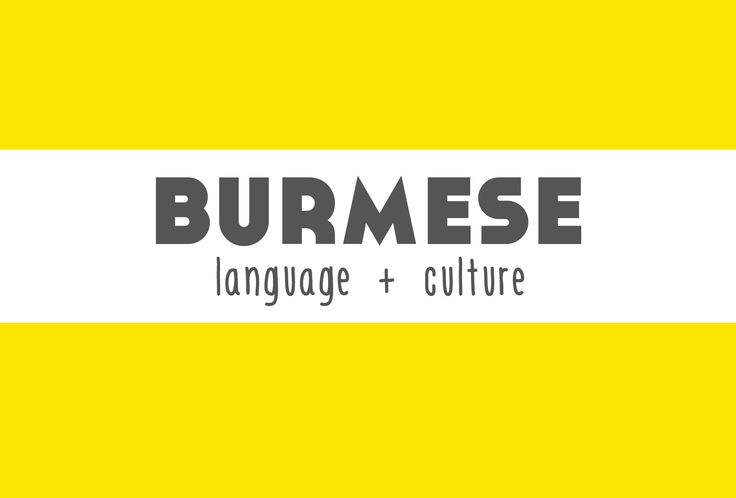 A board dedicated to all things Burmese language and culture.