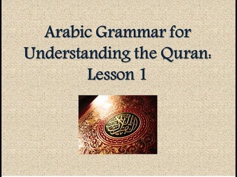Learn Arabic - [Lesson 1] Arabic Grammar for Understanding the Quran - YouTube