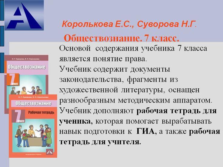 решебник по русский язык подготовка к экзамену практикум м.в.козулина 2018