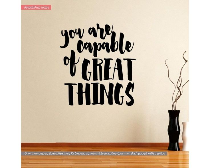 You Are Capable Of Great Things, αυτοκόλλητο τοίχου