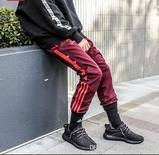 adidas yeezy jogginghose