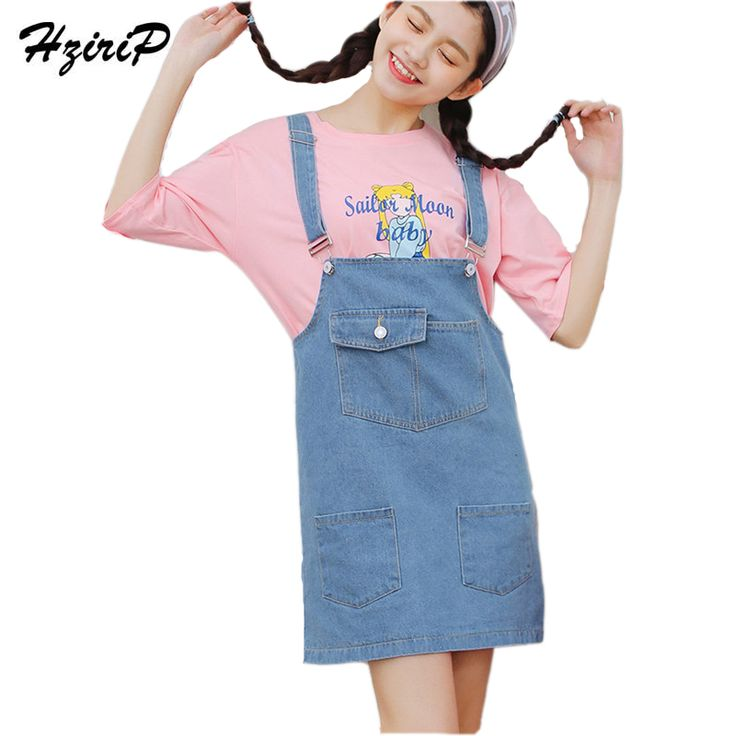 >> Click to Buy << HziriP Preppy Style Women Slim Jeans Dress 2017 Summer Ladies Retro Min Sundress Female Spaghetti Strap Denim Dresses Plus Size #Affiliate
