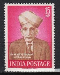India -1960 Dz.M.Visvesvaraya Sc# 332 - MNH (3609) - bidStart (item 44519167 in Stamps, Asia, India)