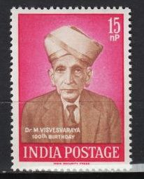 India -1960 Dz.M.Visvesvaraya Sc# 332 - MNH (3609) - bidStart (item 44519167 in Stamps, Asia, India)