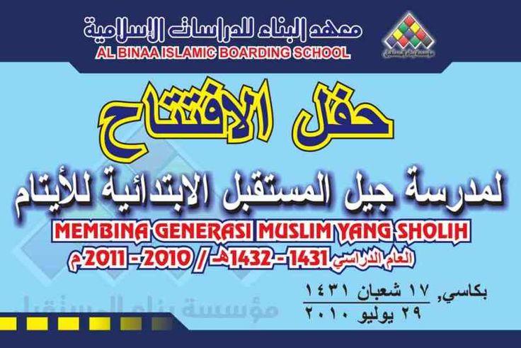 Contoh Banner Ma'had / Pesantren
