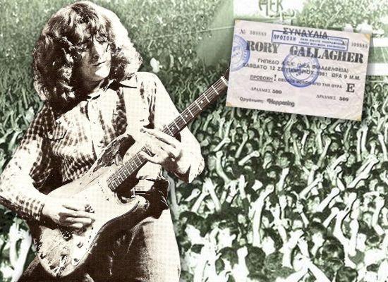 Ο Ρόρι Γκάλαχερ στην Αθήνα: Ο Ρόρι Γκάλαχερ υπήρξε ένας από τους σπουδαιότερους μουσικούς του μπλουζ-ροκ. Δεν ήταν τυχαίο, ότι 40.000 ροκάδες βρέθηκαν στις 12 Σεπτεμβρίου 1981 στο γήπεδο της Νέας Φιλαδέλφειας...