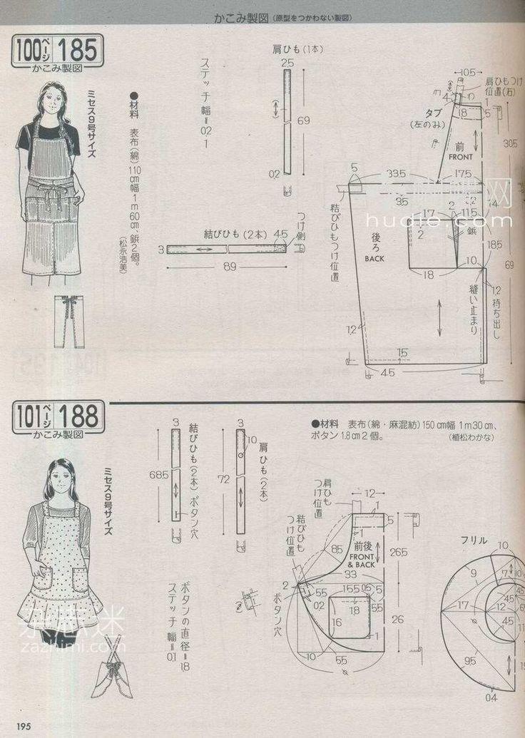 giftjap.info - Интернет-магазин | Japanese book and magazine handicrafts - LADY BOUTIQUE 2012-09