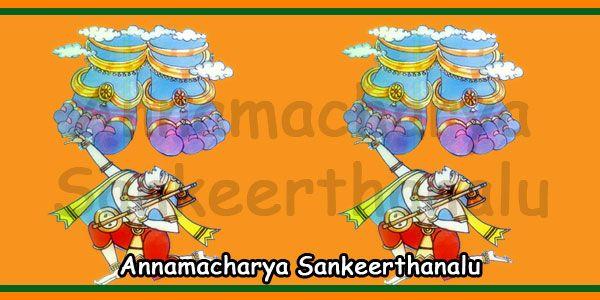 Annamayya Keerthana Radha Madhava Rati Charitamiti Malayalam