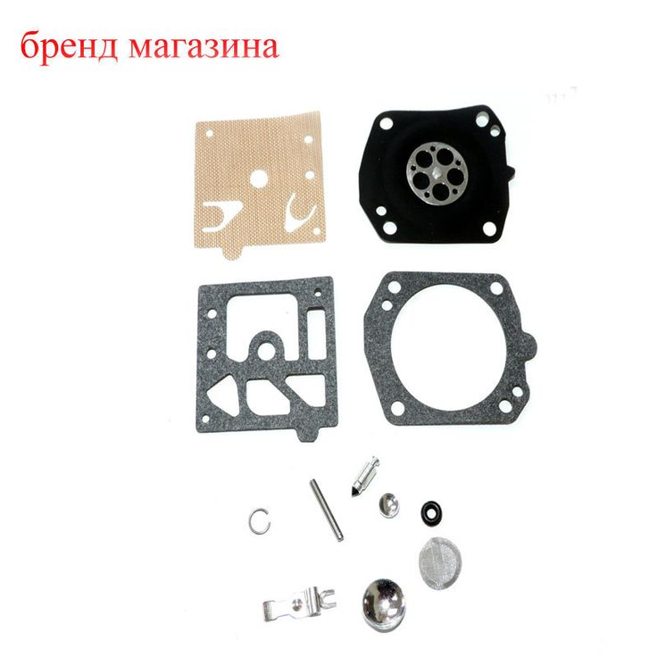 CARBURETOR CARB REPAIR KIT FOR HUSQVARNA 340 345 350 346 XP 351 353 357 XP 359 CHAINSAW WALBRO K24-HDA