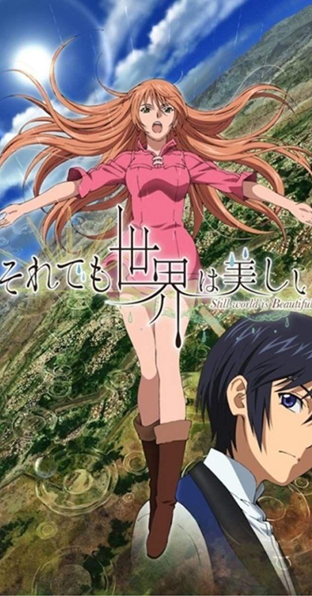 Soredemo sekai wa utsukushii (TV Series 2014 ) IMDb