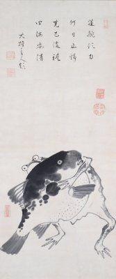 伊藤若冲 河豚と蛙の相撲図