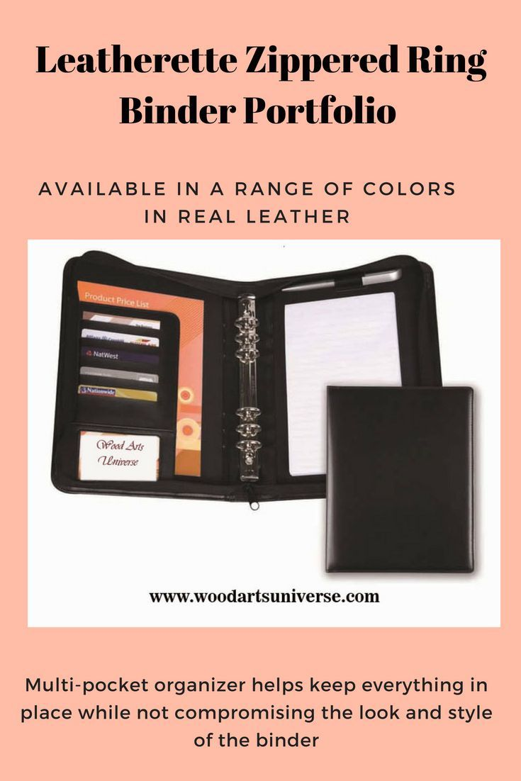 Off Leatherette Zippered Ring Binder