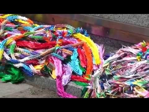 Hiroshima Peace Memorial Park - YouTube