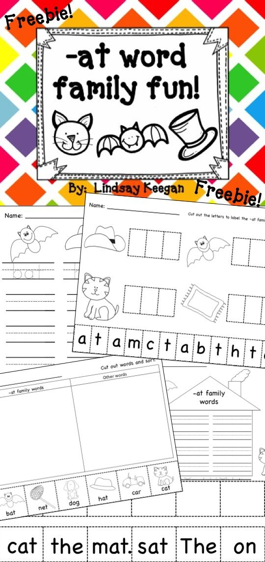 Freebie! -at family word work