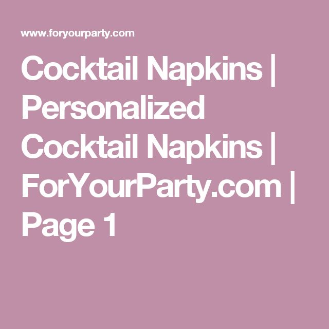 Cocktail Napkins | Personalized Cocktail Napkins | ForYourParty.com | Page 1