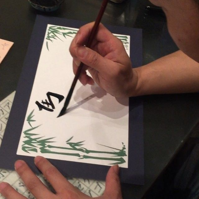 Caligrafia Chinesa. Uma arte, sem dúvida nenhuma! #amazingchina #china #chinesecaligraphy #chinanaminhavida #cometomyworld #liveinchina #fantrip #insearchofchina #instacool #igchina #instachina #mandarin #blogdeviagem #expatblog #shanghai #zhongguo
