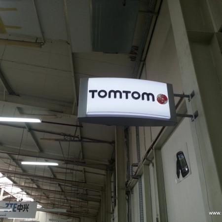 http://ramiprinting.ro/signalistica