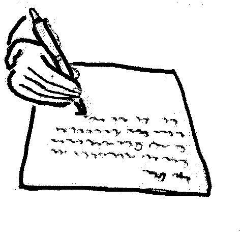 Augustus schrijft een afscheidsbrief voor Hazel. Hij vraagt aan Hazels lievelingsschrijver om die brief te schrijven, maar dan met de woorden van Augustus. Wanneer Augustus sterft, geeft de schrijver de brief af aan Hazel.