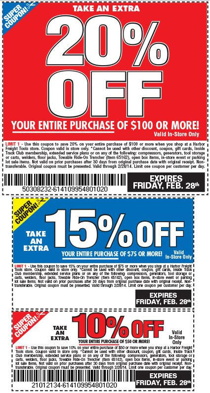 photograph about Crazy 8 Coupons Printable identified as Carsons discount codes oct 2018 : Mad 8 printable coupon june