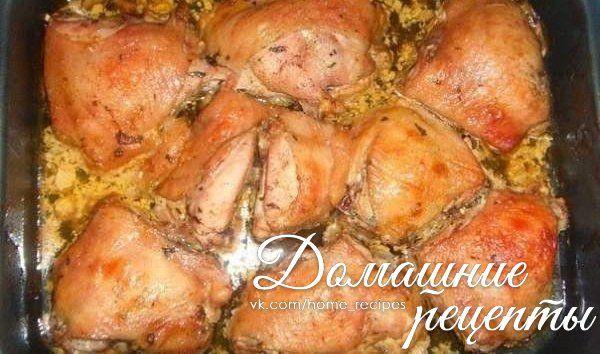 Куриные бедрышки,запеченные в соусе   Наша кухня - рецепты на любой вкус!