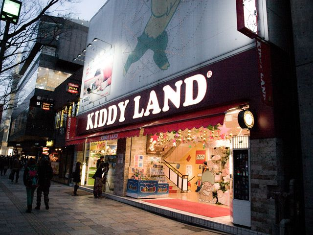 Alt und jung – Tokyos Spielplatz Harajuku In keinem Stadtteil von Tokyo ist das Alte und das Neue so nah beieinander, wie in Harajuku: der größte Schrein Japans, der Meiji-Schrein, befindet sich hier, sowie auch viele Klamottenläden und junge Japaner, die hier neue Fashion-Trends setzen, oder mit Cosplay und Rock'n'Roll ihre Jugendkultur ausleben. zB Kiddyland 6-stöckig!