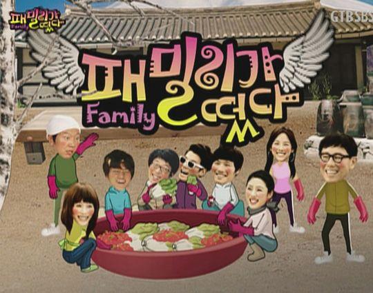 Family Outing Season 1.